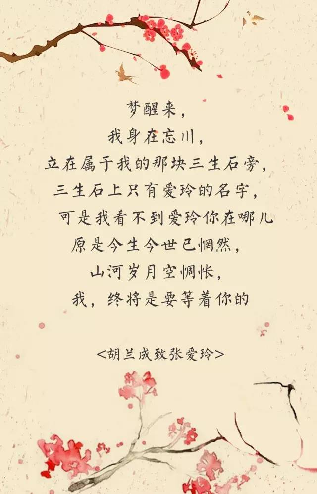 最感人的情书_这就是世间最动人的情书