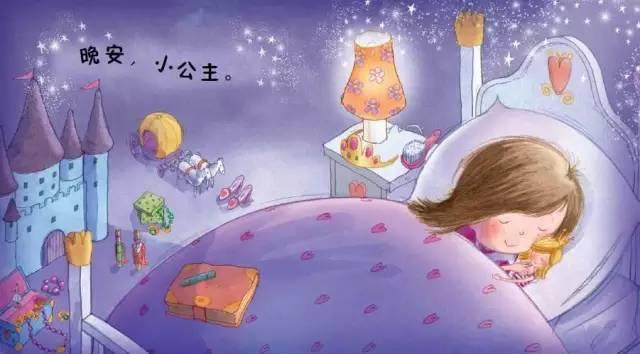 """快来看看这套《最美的睡前魔法绘本》,一套带有""""催眠魔法""""的哄娃神器!图片"""