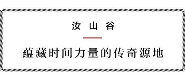 一封情书,吴奇隆最蜜意的一次告白