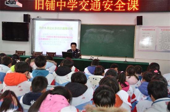 江苏:盱眙警方为中小学生上好交通安全第一课