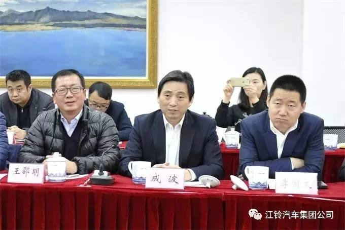 情人节,江铃集团与清华控股秀恩爱