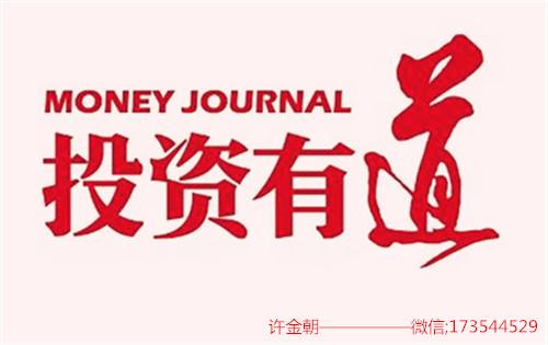 """许金朝:情人节金银油""""决胜千里""""见真章."""