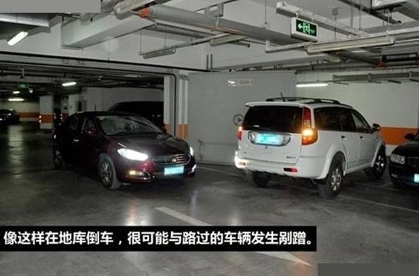 车主速看:99%司机在地下停车场都犯这些错,很危险!