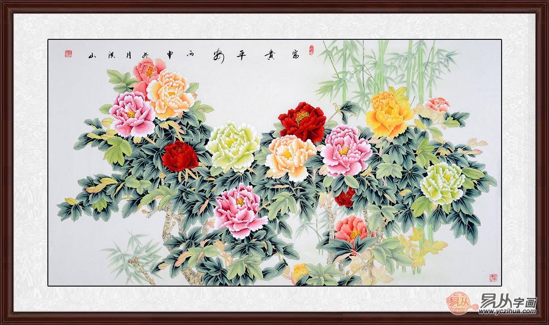 张洪山精品牡丹图 六尺国画牡丹竹子图《富贵平安》