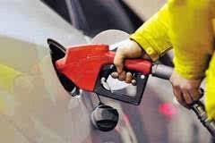 国内油价调整或遇今年首次搁浅