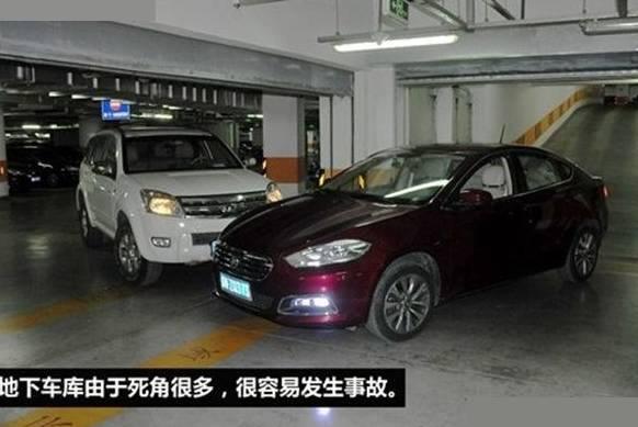 车主速看:99%司机在地下停车场都会犯这些错,很危险!