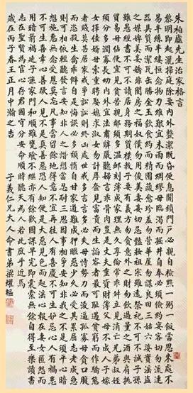 梁耀枢1876年作楷书朱子家训,立轴水墨纸本.图片