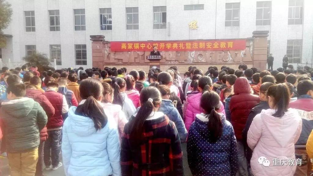 """爱祖国 爱劳动 爱学习 共筑中国梦~我市400多万中小学生上好""""开学第一"""