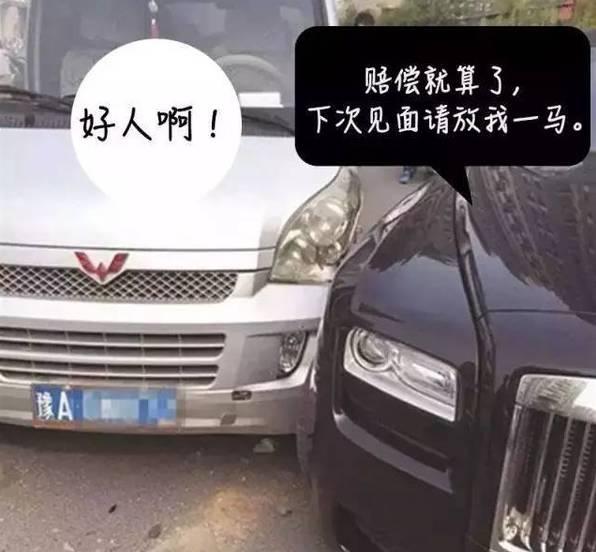 """超跑后面为何都爱好贴""""五菱宏光""""?"""