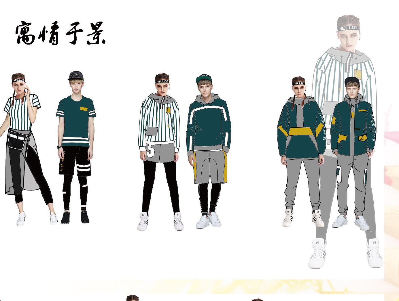 创意化方向发展,全国工商联纺织服装业商会,东华大学和上海国际校服&图片