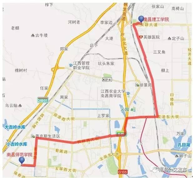 南昌理工学院地图_新辟853路公交线路(长)(南昌理工学院—昌西大道)