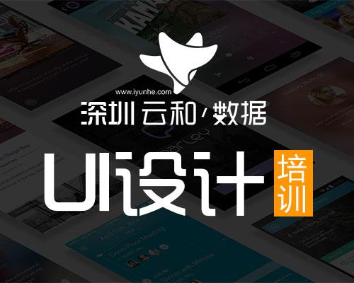 UI设计师分清需要的几个术语园林设计专业四川大学专科图片