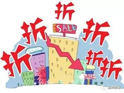 郑州的房贷利率要涨了,还要不要买房?