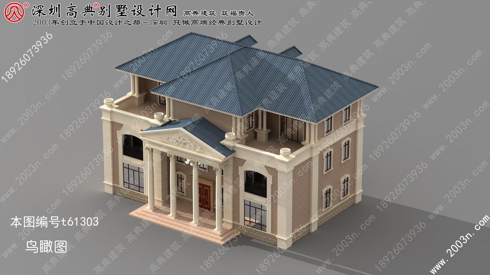 农村别墅设计图纸及效果图大全首层243平方米