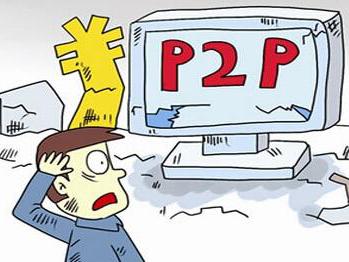 如何分辨哪些是P2P平台上的假标? 如何分辨翻新机