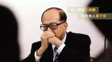 这次,李嘉诚又嗅到危机:套现85亿,王健林也坐不住了