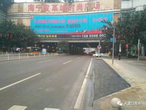 半岛逸景乐园公租房接房 香港城公交站台新建改迁图片