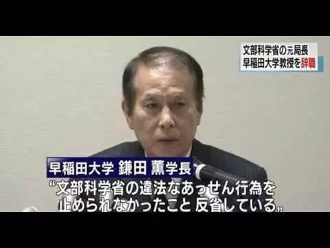 日本官员下凡捞钱为何成了潜规则-学网-中国