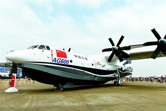 国产大型灭火/水上救援水陆两栖飞机ag600全部四台