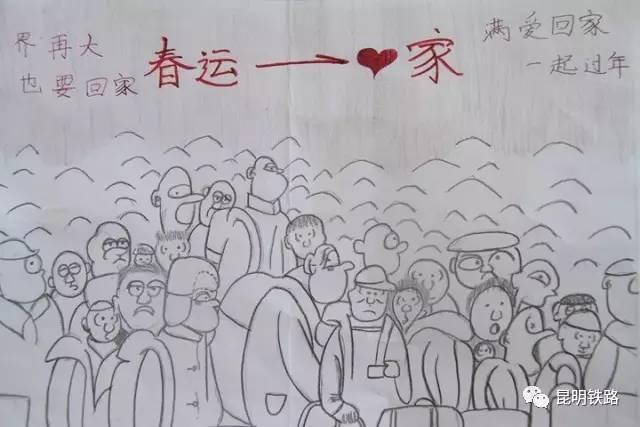 【寄往春天的明信片】职工子女手绘明信片作品展(四)