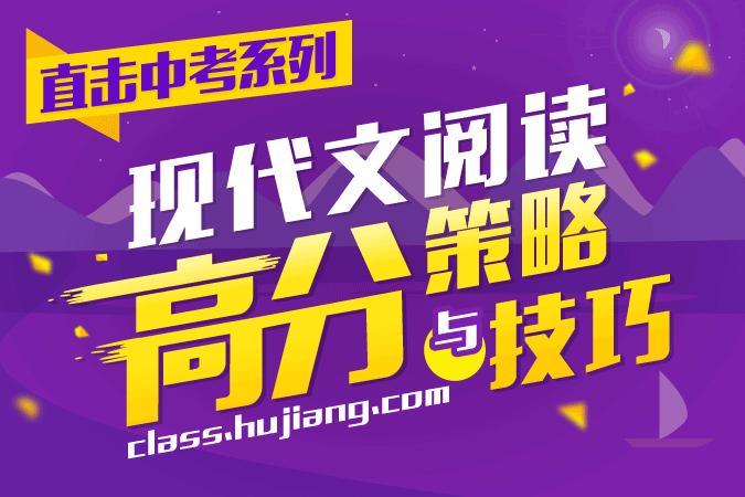 初中语文现代文阅读训练精选11