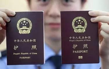 丢失被盗护照温馨领事提醒