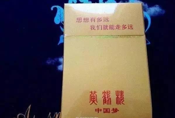 黄鹤楼(中国梦)1万/条