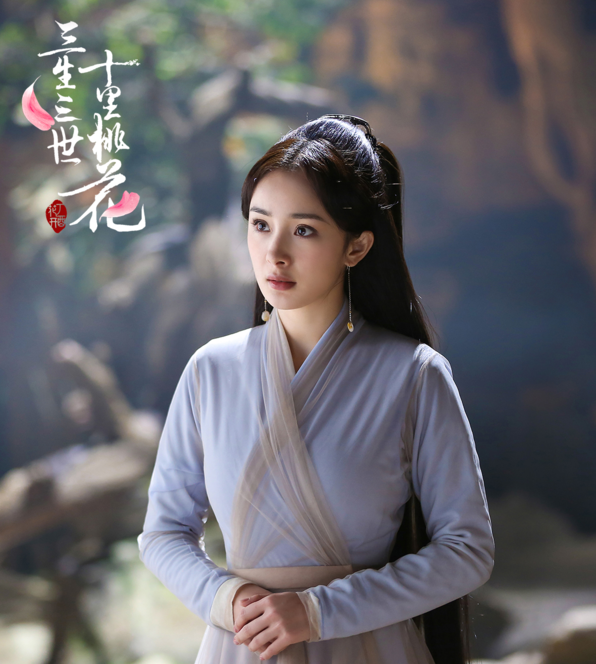 最近《三生三世十里桃花》热播中,杨幂的八字刘海古装发型让很多影米图片
