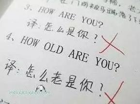 搜狐公众平台 这些答案你当年肯定也写了