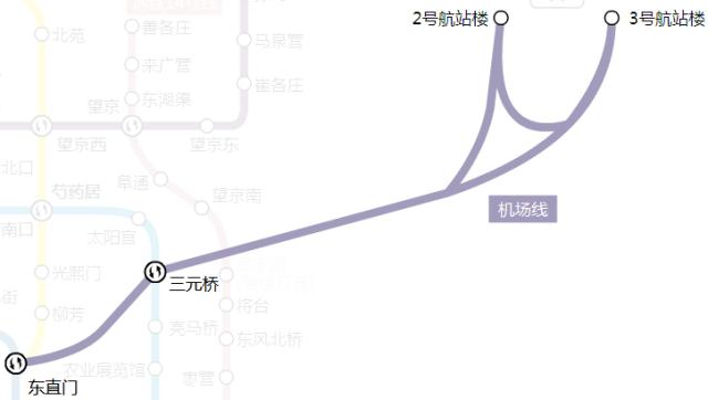 2017北边京地铁最新首末了班车时间表 人顺手壹本,犯得着储藏 2图片 64739 640x362