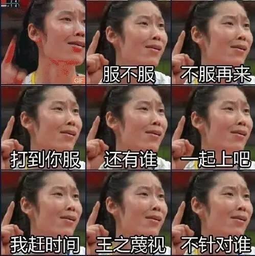 后退!我要开始赞-杭州这下要在全国出名了