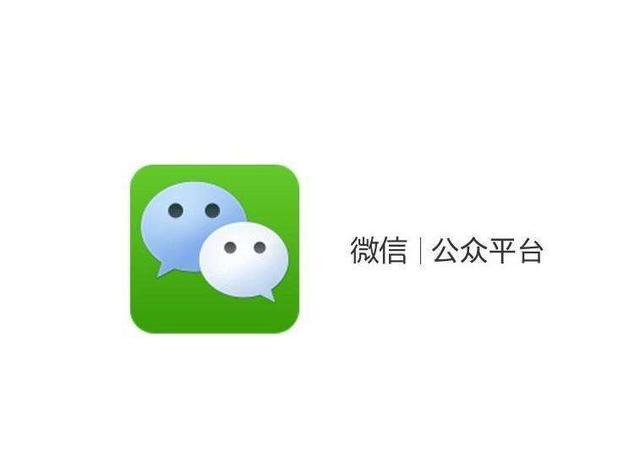 我在哪里可以买到微信ID:我想找一个便宜的微信帐户。