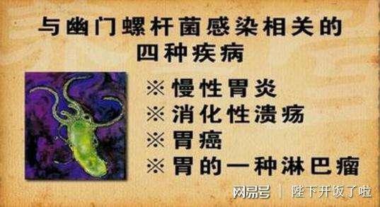 滨江村蜂蜜茶加丁香.杭州石岩丁香园大吗图片