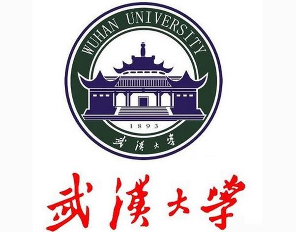 武汉大学最佳薪酬专业10强排行榜