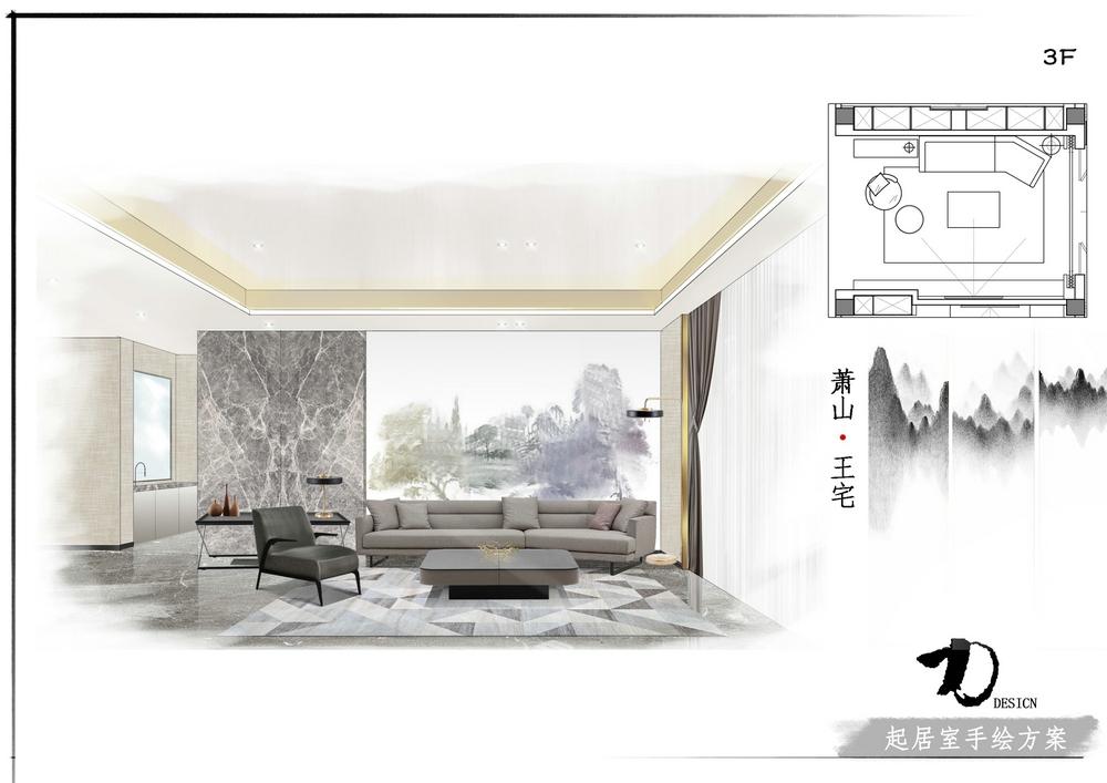 室内东南亚风格家具手绘图