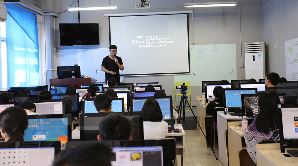开课吧UI培训班:UI设计与Web前端学哪个好-企设计开题安卓报告图片