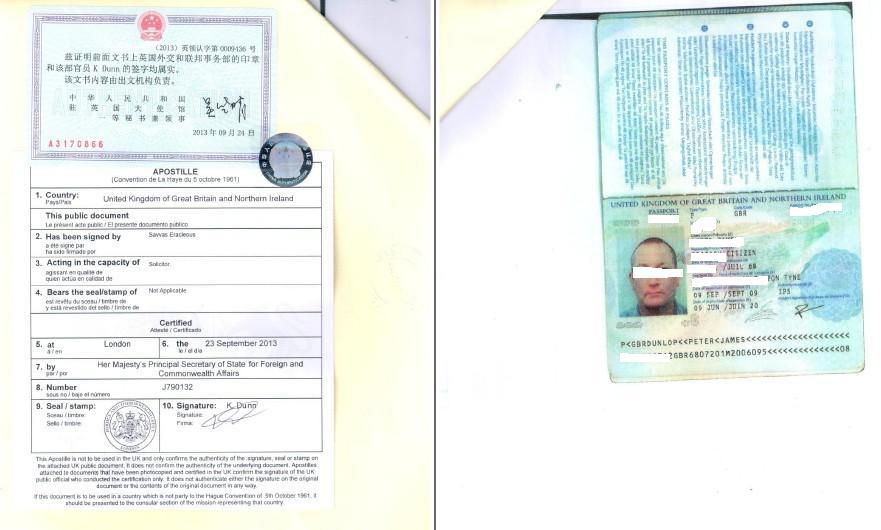 英国护照公证认证需要提供原件吗图片