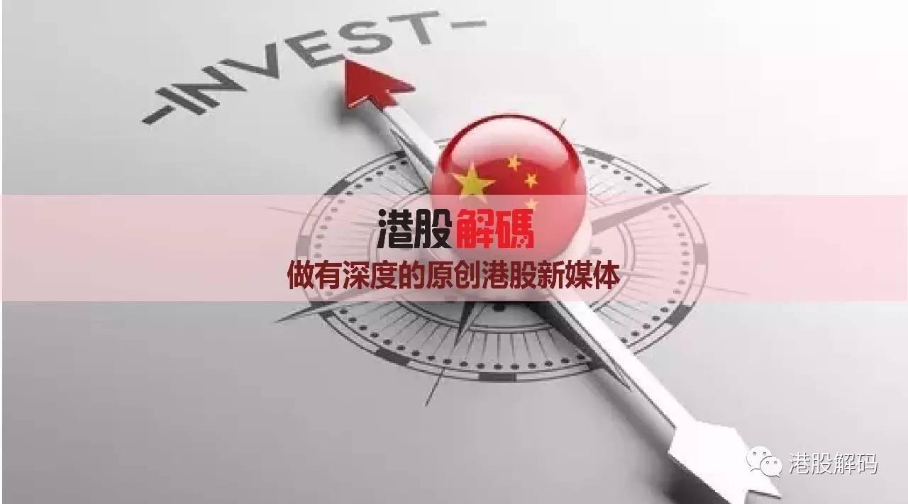 特朗普上台对中国影响有多糟?今天商务部给了