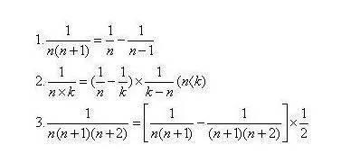 小学六年级数学简便算法方法归类