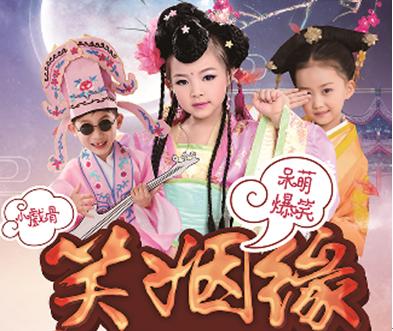 中国小戏骨 笑姻缘 警世录 剧组还有角色