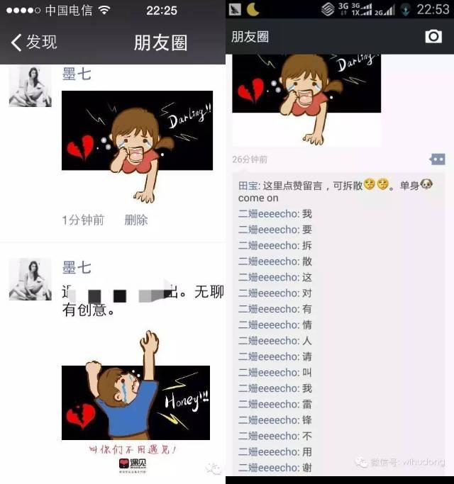 黄金红包,九宫格,大数据.碧桂园他们用这8种姿势刷爆客户朋友圈图片