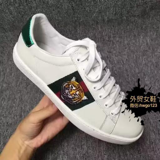 gucci虎头刺绣小白鞋
