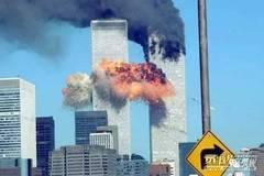 911真相大揭露:一切都是骗局!