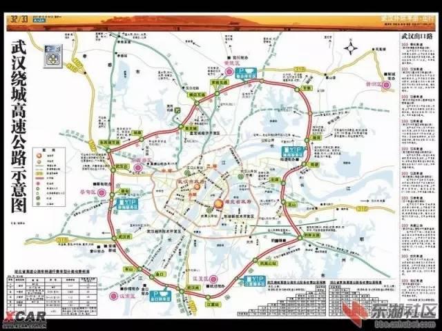 武汉人口路线_武汉地铁路线
