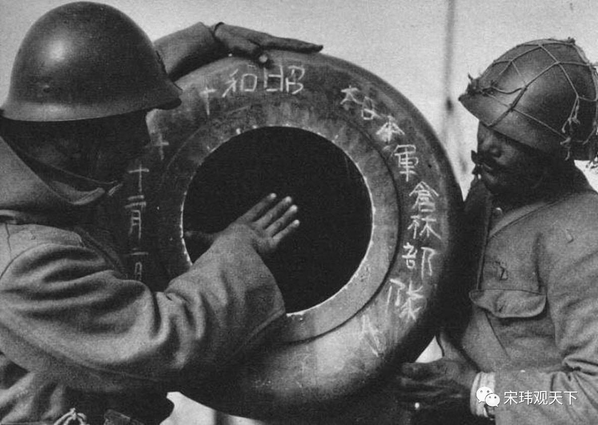 江阴要塞起义_2江阴,占领江阴要塞的日军第13师团第26旅团步兵第58联队,联队长仓林
