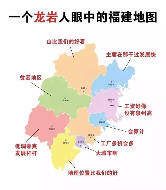 漳州的人口_县城的房子能不能买 别再问我了,看这组数据