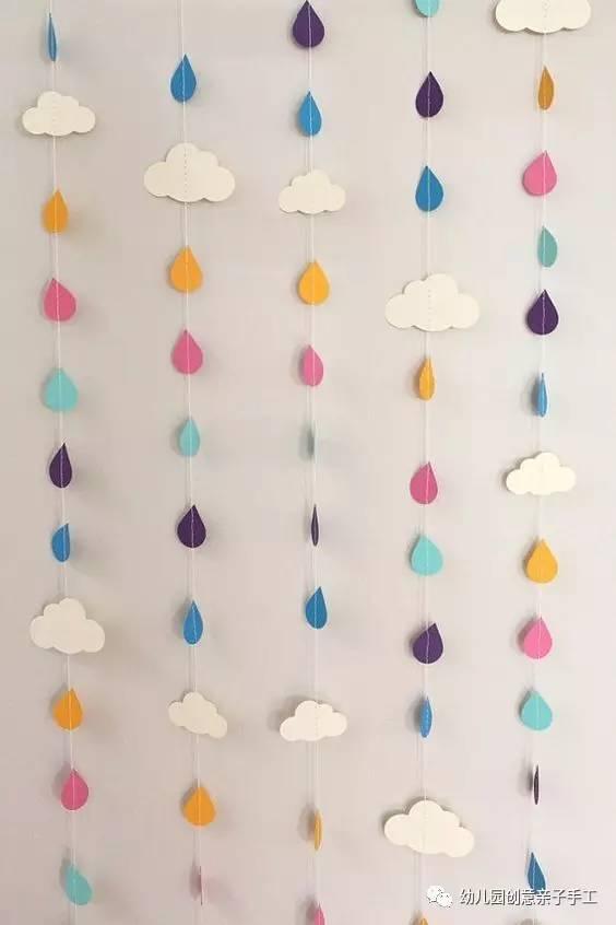 卡纸剪贴画图片大全-彩色卡片制作雨水与云朵装饰,简单孩子易操作