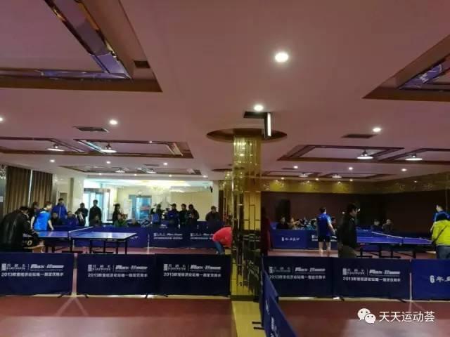 2017年西安市乒乓球精英赛激情开拍内森琼斯摔跤图片