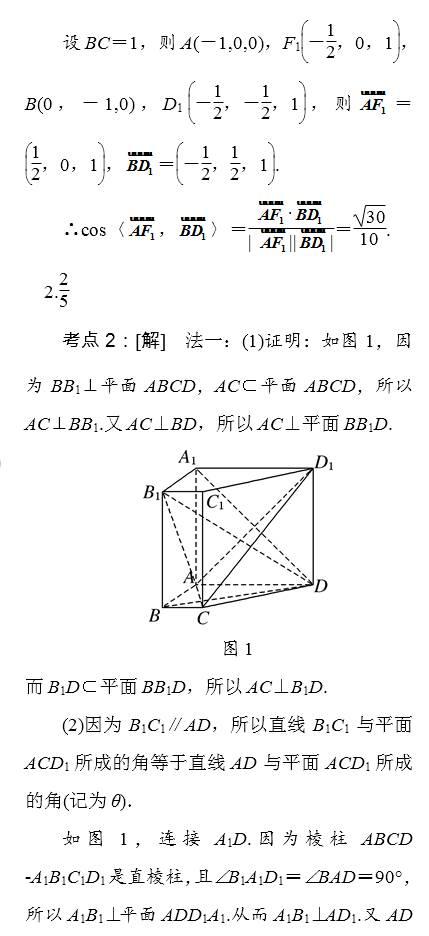 三角数列与平面向量知识结构图