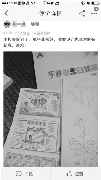 http://www.xqweigou.com/kuajingdianshang/101815.html
